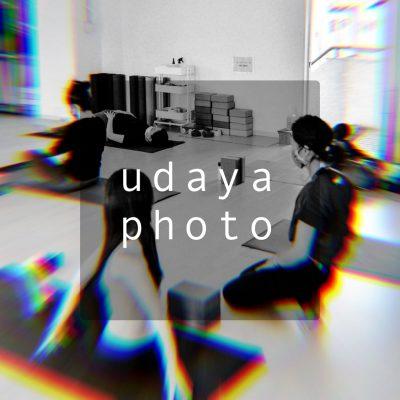 udaya photo