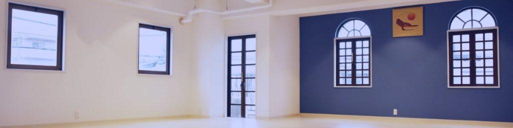 udaya yoga studio