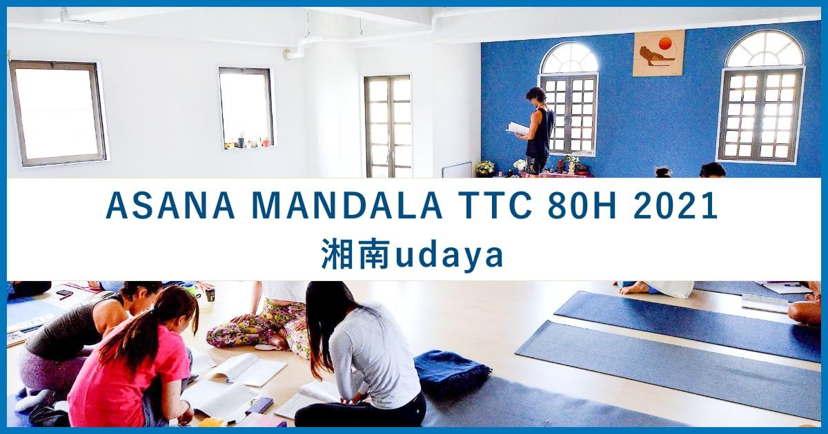 ASANA MANDALA TTC 80H