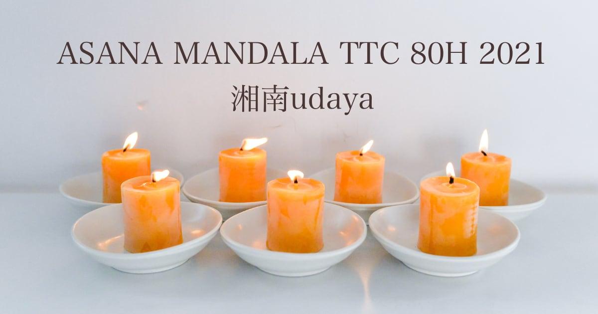 ASANA MANDALA TTC 80H ,kazuya先生,ttc
