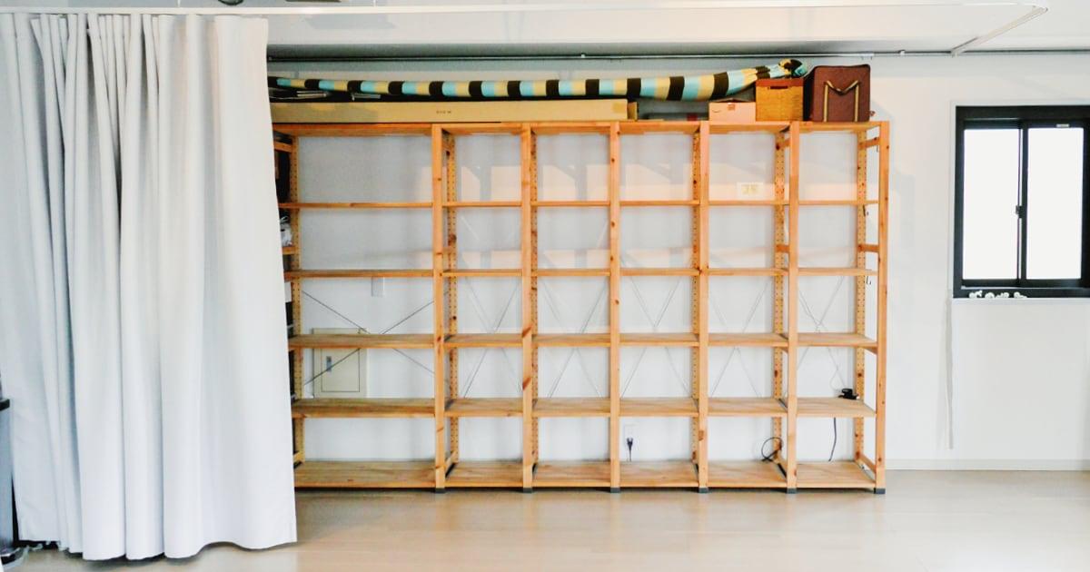置きマット棚を一旦整理整頓させていただきます